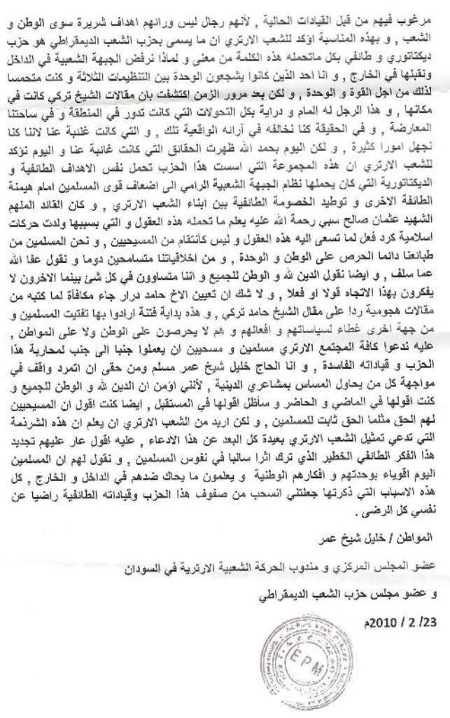 Haj Khalel[2].jpg